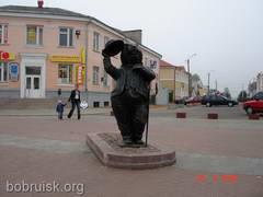 Символ Бобруйска